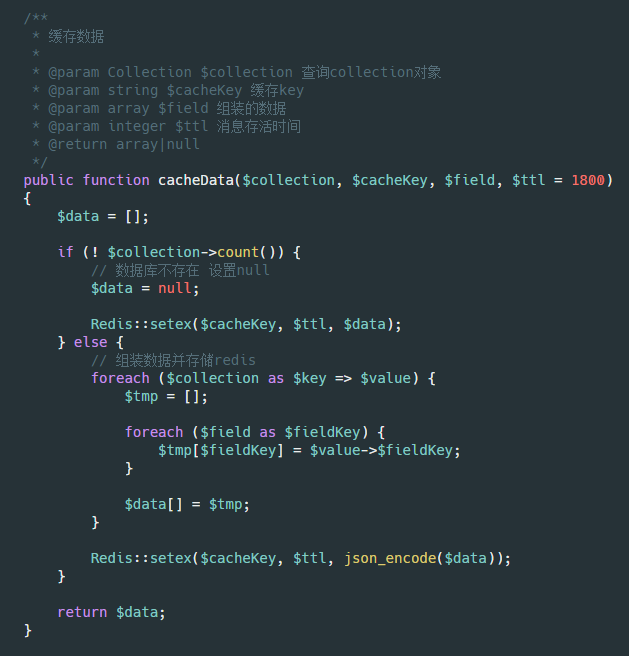 function_cacheData